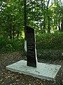 Могила радянських військовополонених.JPG