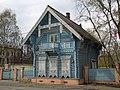 Москва - Погодинская изба 2.jpg