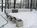 Никольский сад, братская могила участников Гражданской войны02.jpg