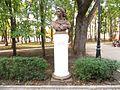 Пам'ятник Г.А. Нікітіній.jpg
