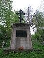 Памятник север-западникам - panoramio.jpg