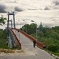 Пешеходный мост через Москва-реку - panoramio.jpg