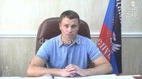 File:Поздравление министра строительства и ЖКХ ДНР с Днем строителя ДНР.webm