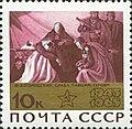 Почтовая марка СССР № 3203. 1965. 25-летие победы в Великой Отечественной войне.jpg