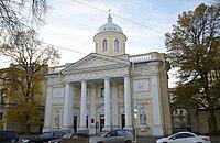 Санкт-Петербург. Евангелическо-лютеранский храм Святой Екатерины.JPG
