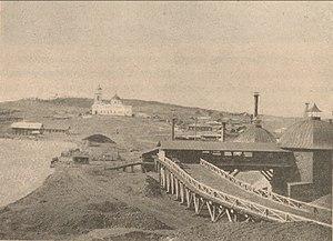 Seversky Pipe Plant - Image: Северский Трубный Завод вид на заводские эстакады