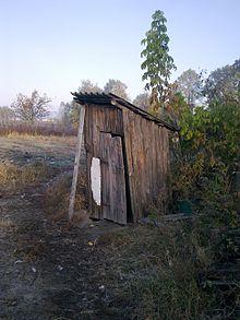 Деревенский туалет писать