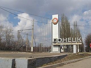 """Донецк просит ЕС """"разоружить тех, кто гремит оружием"""" на Украине"""
