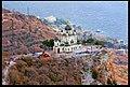 """Україна, Крим,Форос,""""Церква На Скелі"""".jpg"""