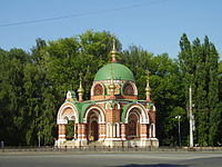 Церковь Петра и Павла.JPG