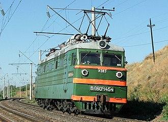 Novocherkassk Electric Locomotive Plant - Image: Электровоз ВЛ60К 1454