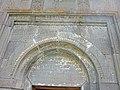 Կեչառիսի վանական համլիր 19.jpg