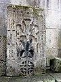 Վանական համալիր Ջուխտակ (Գիշերավանք, Պետրոսի վանք) 046.jpg