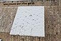 בית כנסת בשלג (8366328081).jpg