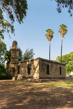 Kiryat Shmona - Kiryat Shmona Historical Museum, formerly the al-Khalsa Mosque