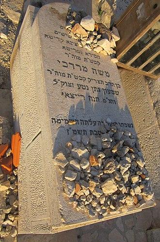 Lelov (Hasidic dynasty) - Tomb of Rabbi Moshe Mordechai on the Mount of Olives