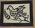 دمشق-النبك-دير مار موسى الحبشي (68).jpg