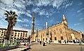 ساحة ومسجد الحسين بالقاهرة.jpg