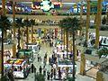مرکز خرید تیراژه - panoramio.jpg