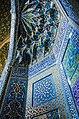 کاشیکاری داخل مسجد جانع یزد.jpg