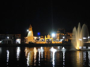 Dharmanagar - Kali Dighi