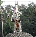 বগুড়া শহরের জজ কোর্ট চত্তরে অবস্থিত একটি শিল্পকর্ম.jpg