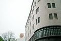 三菱倉庫 - panoramio.jpg