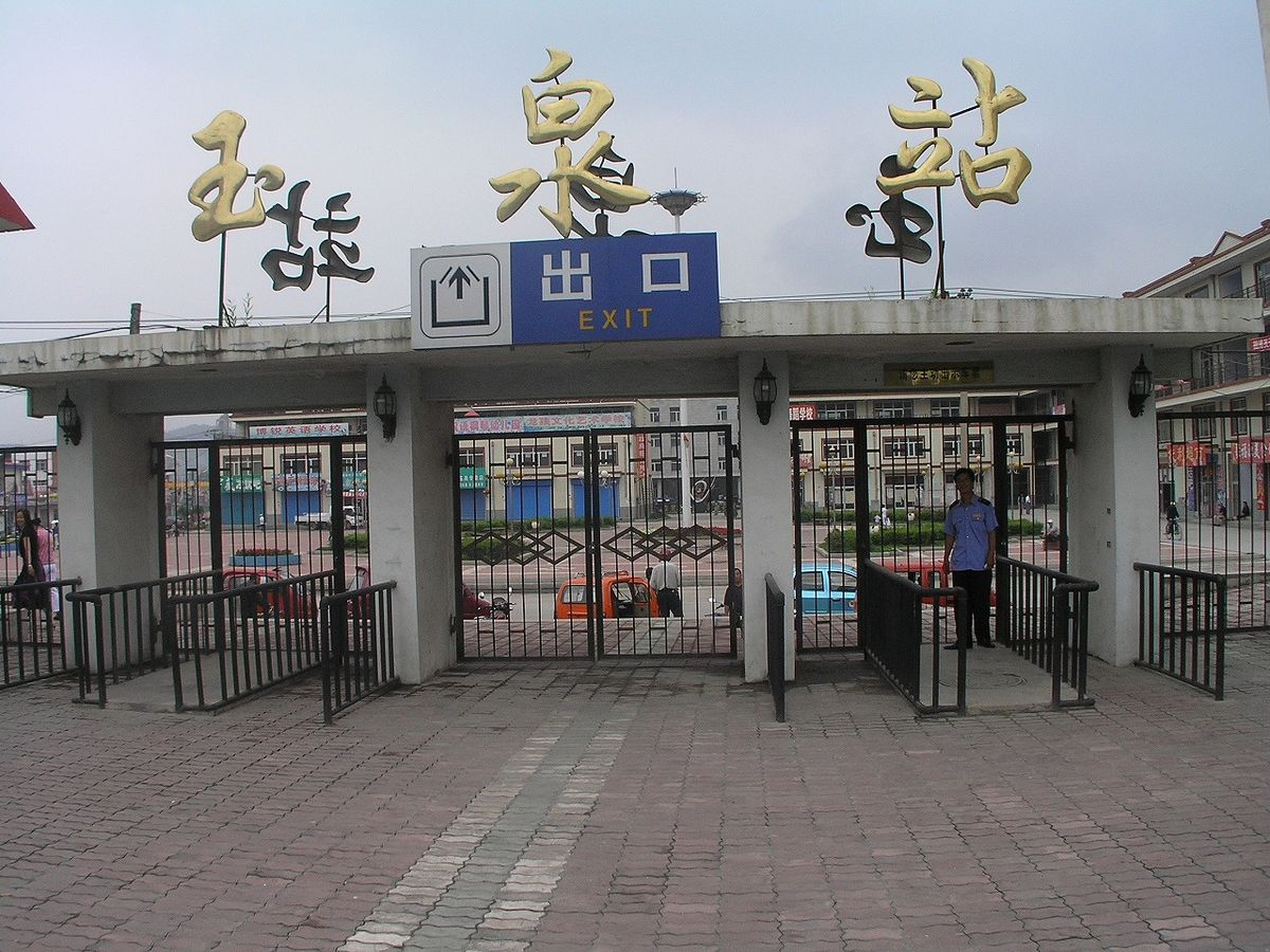 suifenhe chat sites Suifenhe wanfengyuan economic and trade co,ltd (china trading company) - company profile : chrome free lignosulfonate,tbn booster synthetic calcium,ferrochrome lignosulfonate,calcium lignosulphonate.