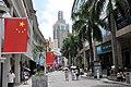中国广东省深圳市罗湖区 China Luohu District, Shenzhen, Guangdong P - panoramio (15).jpg