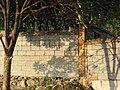 五竹 - panoramio (7).jpg