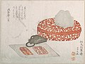 判子と赤肉箱-Seals and a Carved Lacquer Container for Seal Ink MET DP139000.jpg
