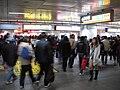 台北捷運車站 - panoramio - Tianmu peter (3).jpg