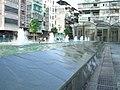 司打口公園 - panoramio.jpg