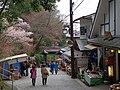 吉野山 黒門付近 2013.4.03 - panoramio.jpg