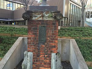 Imperial College of Engineering - Memorial recording the location of the college buildings at Kasumigaseki