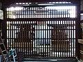 恵比須神社・御霊神社御旅所 五條市五條1丁目 Ebisu-jinja and Goryō-jinja 2012.1.27 - panoramio.jpg