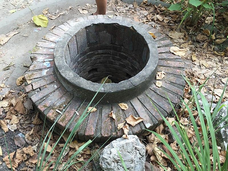 Fil: Minxiong Liujia Gulou Water Well.jpg