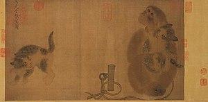 """Yi Yuanji - Yi Yuanji, """"Monkey and Cats"""" (fragment)"""