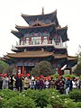 王城公园 - panoramio.jpg
