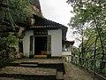 白云禅寺 - Baiyun Temple - 2015.11 - panoramio.jpg