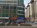 石家庄街景-万豪大酒店 - panoramio.jpg