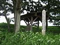 石造双式阿弥陀三尊来迎供養塔 - panoramio.jpg