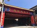 羅東城隍廟雨遮.jpg