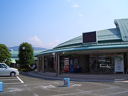 How to get to 道の駅 とよとみ with public transit - About the place