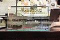 鐘庵 前橋日吉町店 前橋市主催の2012年度T-1グランプリに入賞 - Panoramio 72500370.jpg