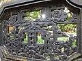 靜觀林家花園.JPG