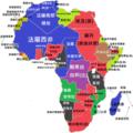 非洲1913.png