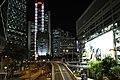 香港湾仔区 Hong Kong Wan Chai Area China Xinjiang Urumqi Welcome yo - panoramio (55).jpg