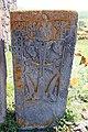 -Այրք Սուրբ Աստվածածին եկեղեցու շրջակայքի խաչքարերից 03.jpg