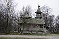 0062-2 December 2015 in Velikiy Novgorod.jpg